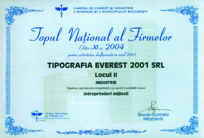 2nd Position in National Top of Companies 2004 for Printing